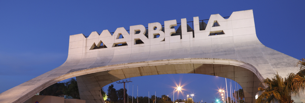 Marbella arch at night